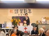 1月11日戸田市内各自治会の新年会6