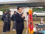 12月2日浦和朝ソフトボール連盟の閉会式