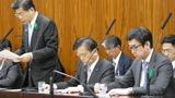4月20日参議院・国土交通委員会