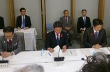 10月5日経済財政諮問会議