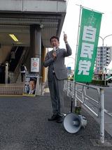 10月7日中浦和駅頭での街頭演説・国政報告