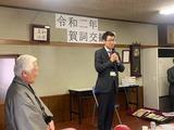 1月12日桜区の田島第一・栄和自治連合会の新年会