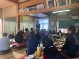 1月19日南区・広ヶ谷戸、白幡自治会の新年会4