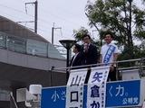 7月8日公明党・矢倉かつお候補の街頭演説会
