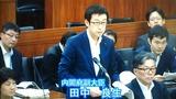 6月11日参・厚生労働委員会2