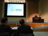 3月15日国連世界観光機関駐日事務所・東京事務所開設記念講演会5