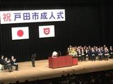 1月8日戸田市成人式