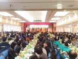2月2日新美保の会新春の集い3
