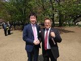 4月15日新宿御苑にて安倍総理主催の桜を見る会3