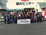 1月26日桶本大輔後援会による成田山新勝寺初詣7