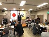 1月18日芝富士地区の老人会・寿富士会の新年会
