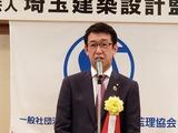 1月15日埼玉建築設計監理協会の新年会