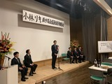 10月13日小林リキ蕨市議会議長の就任報告会