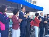 11月3日桜区大久保地区体育祭