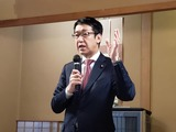1月16日桜区町谷自治会連合会の新年会