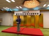 1月11日蕨市交通安全母の会の新年会2
