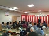 2月4日戸田大前町会の文化・芸能の集い