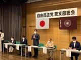 9月13日自由民主党蕨支部・総会2