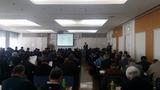 3月11日地下鉄7号線延伸事業化推進期成会主催2
