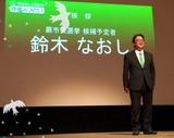 5月12日鈴木なおし・総決起大会