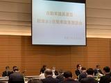 6月8日自動車議連・カーボンニュートラルに関する自動車政策懇談会
