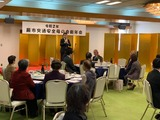 1月10日蕨市交通安全母の会新年会2