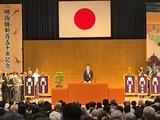 6月2日明治神宮崇敬会会員の集い