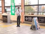 10月15日戸田公園駅・駅頭