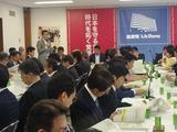6月6日政調全体会議&経済成長戦略会議本部・合同会議