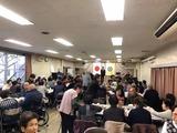1月18日芝富士地区の老人会・寿富士会の新年会2