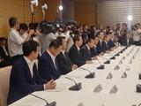 8月30日月例経済報告関係閣僚会議