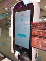 4月14日IT大手企業アリババ・運営する小売店新活館を視察2