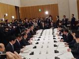 3月20日月例経済報告等関係閣僚会議2