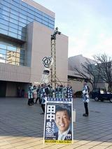 1月7日浦和若鳶会のはしご乗り