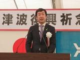 3月5日高田松原津波復興祈念公園・起工式