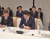 1月30日経済財政諮問会議