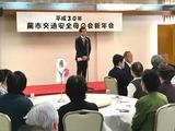 1月12日蕨市交通安全母の会の新年会