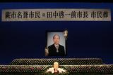 7月16日市民葬