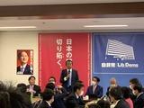 11月19日税制調査会・総会2