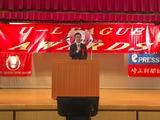 11月26日Uリーグ・アワード表彰式