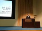 3月15日国連世界観光機関駐日事務所・東京事務所開設記念講演会7