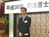 1月11日埼玉司法書士会・関係5団体共済・新年賀詞交歓会