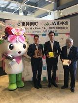 9月18日北海道出張・子育て支援・地方創生関係