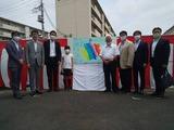 6月27日田島団地遮音壁・落書き防止対策完成披露会8