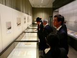 4月6日国立公文書館特別展の観覧会