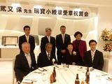 2月10日貮又保先生・瑞寳小綬章受章祝賀会3