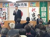 4月8日統一地方選(埼玉県議選・さいたま市議選)