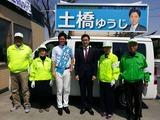 4月8日統一地方選(埼玉県議選・さいたま市議選)7