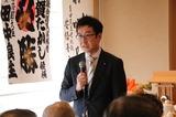 3月16日須賀たかし県議・事務所開き