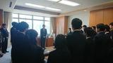 4月2日金融庁・新規採用者の表敬訪問